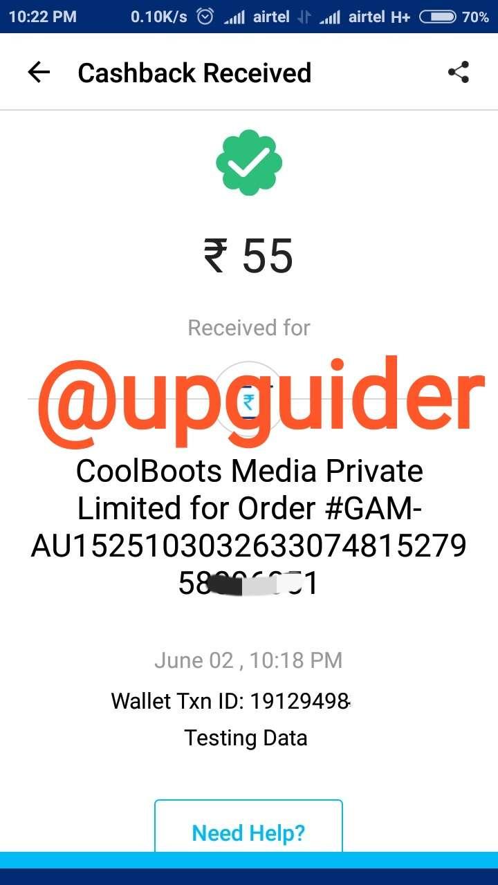 GameOn app india Paytm proof