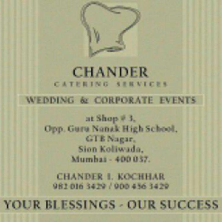 Chander Catering Services 's image