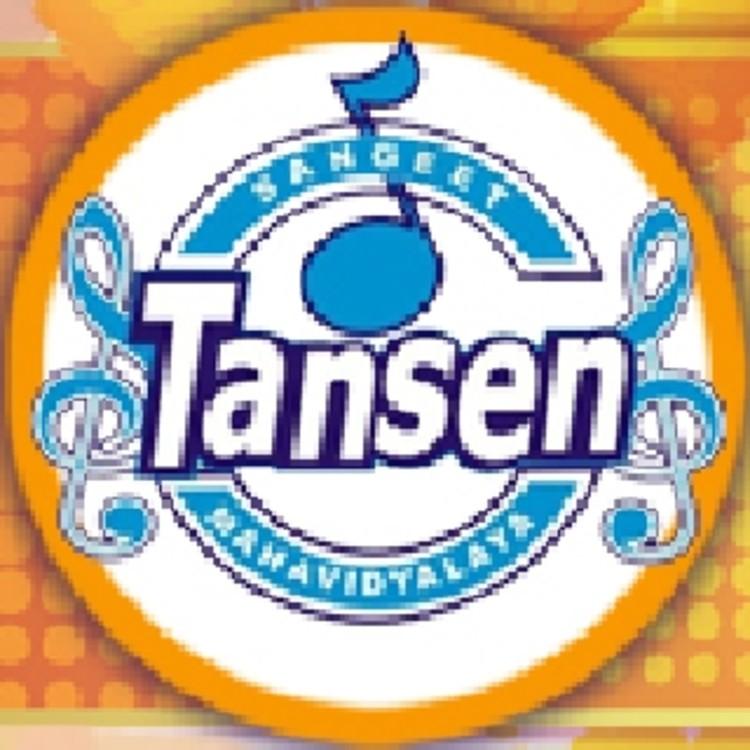 Tansen Sangeet Mansarover Garden 's image