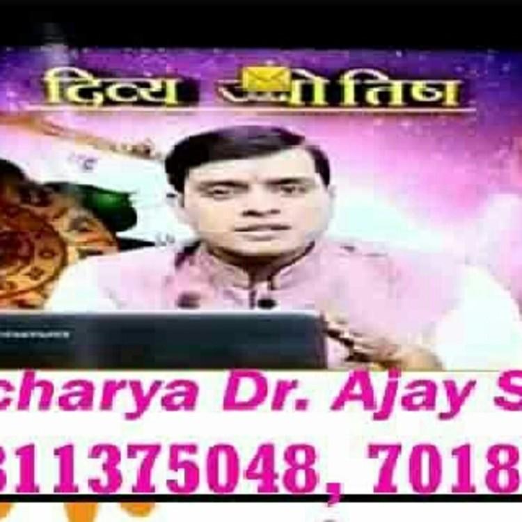 ajay kumar sharma astrologer
