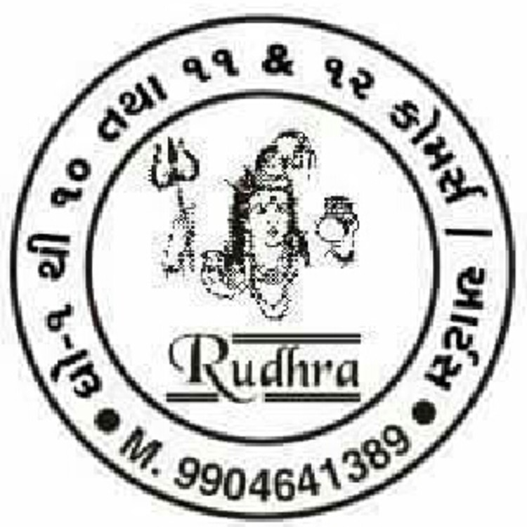 Shree Rudhra Group Tution's image