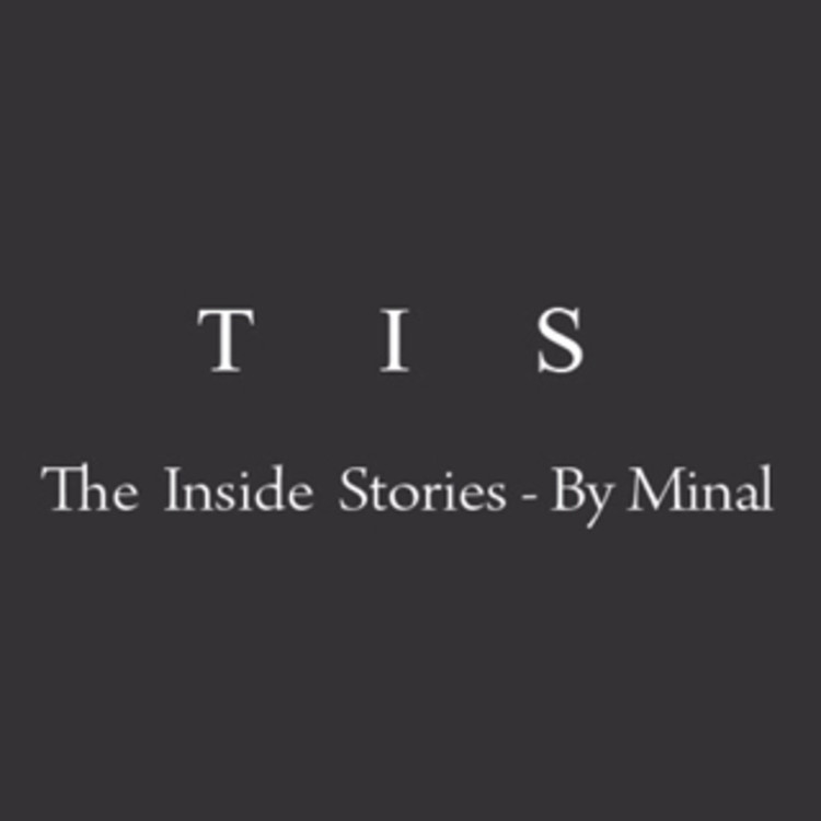 The Inside Stories - by Minal's image