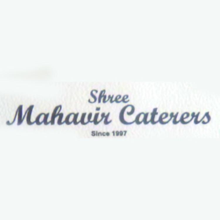 Shree Mahavir Caterers's image