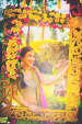 Elegant Bridal Portrait with Perfect Floral Frame by Kabeer Grover Wedding-photography Wedding-decor | Weddings Photos & Ideas