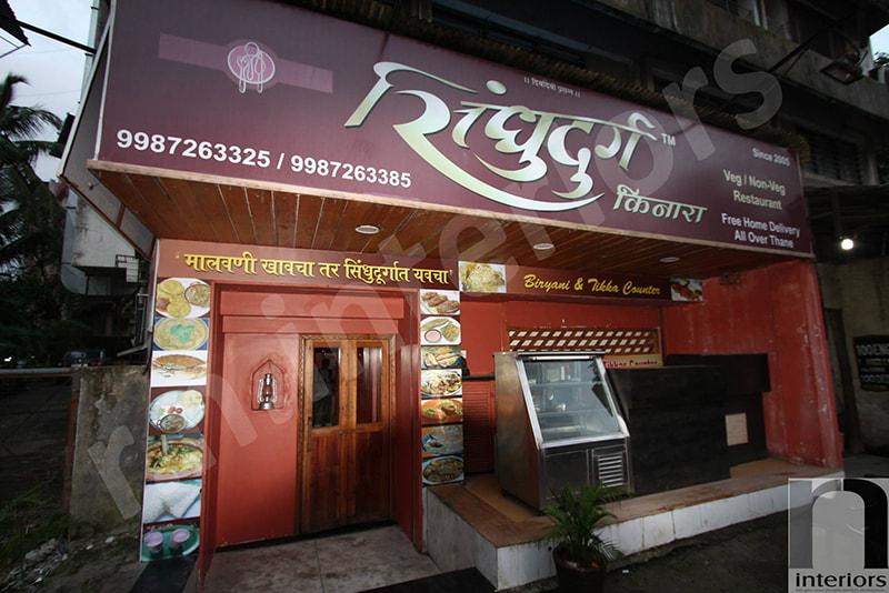Traditional Restaurant Entrance by Nilesh V. Gosavi Traditional | Interior Design Photos & Ideas