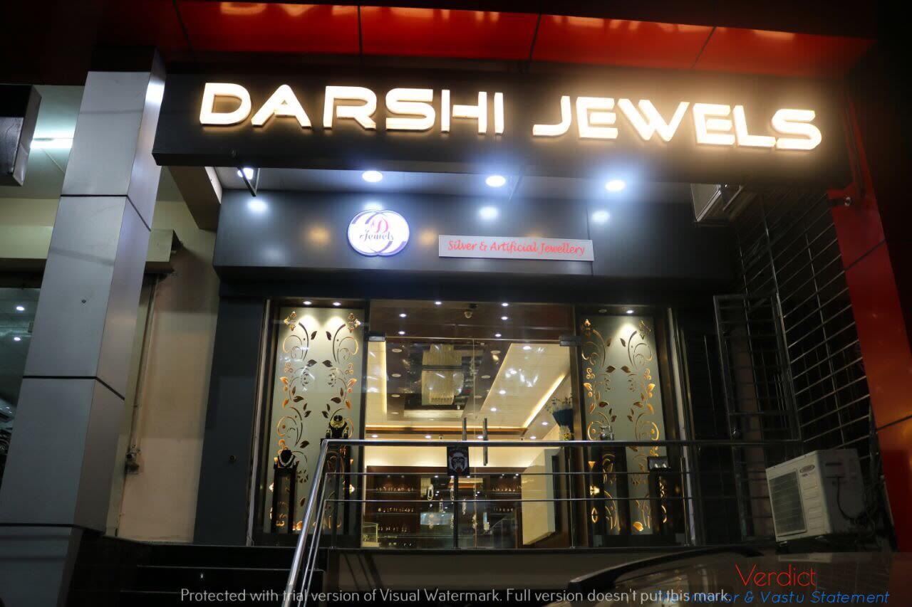 Contemporary Jewellery Store Entrance by Verdict  Modern Contemporary Minimalistic   Interior Design Photos & Ideas