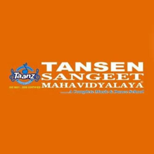 Tansen Sangeet Mansarover Garden