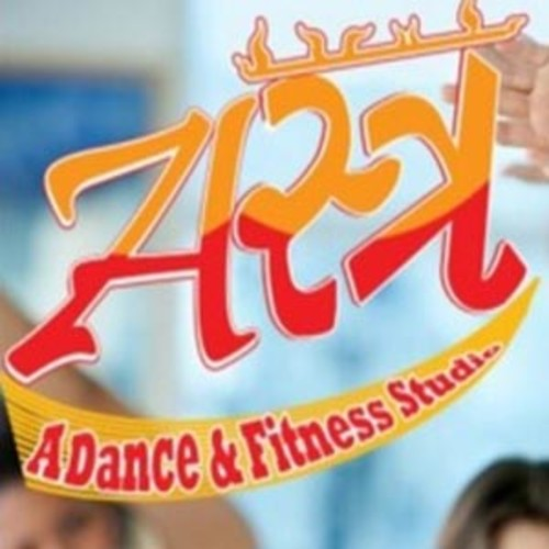 Astra Dance and Fitness Centre