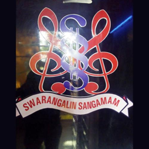 Swarangalin Sangamam