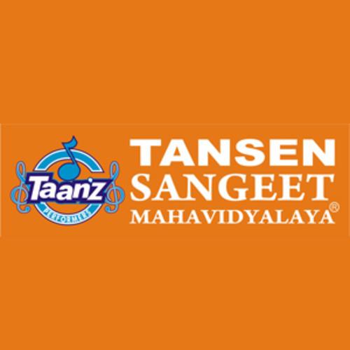 Tansen Sangeet Mahavidyalaya, Patparganj