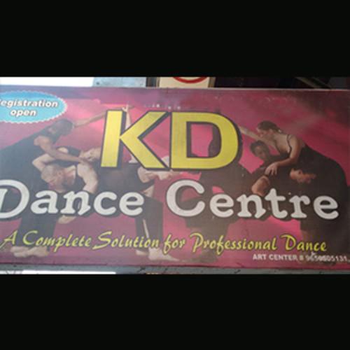 KD Dance Centre