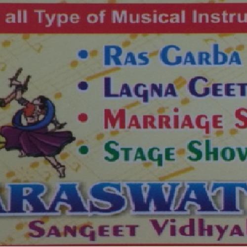 Saraswati Sangeet Vidhyalaya