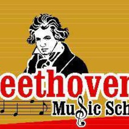 Beethoven Music School