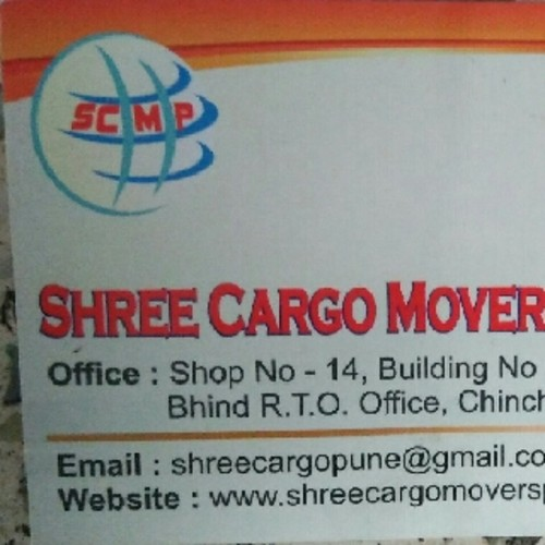 Shree Cargo Movers And Packers