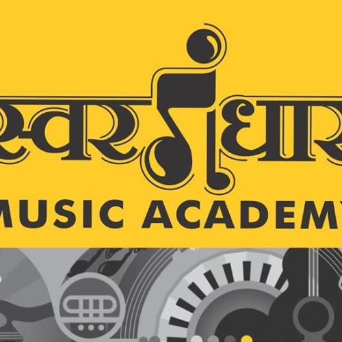 Swargandhar Music Studio
