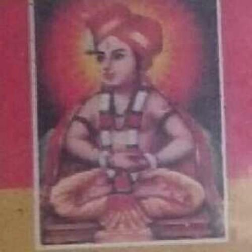Ram Mare