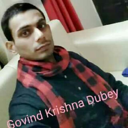 Govind Krishna Dubey
