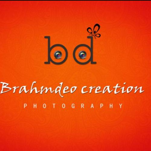 Brahmdeo Creation