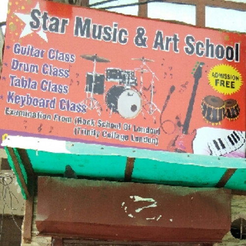 Star music and arts school