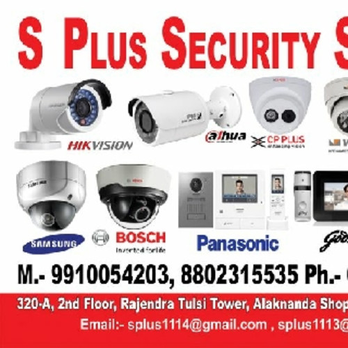 S Plus Security Systems