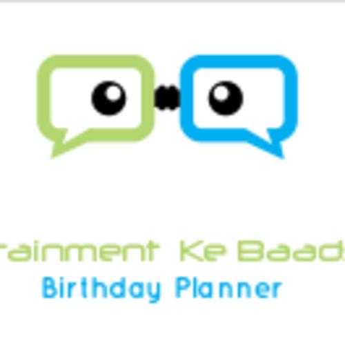 Entertainment  Ke Baadshah