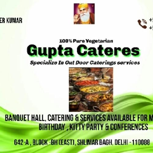 Nikhil Gupta  Nikhil Gupta