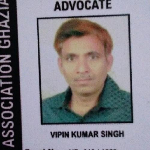 Thakur V K Singh