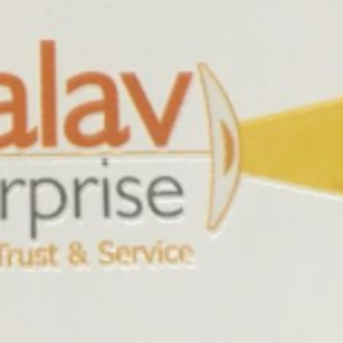Malav Enterprise