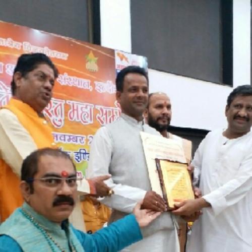 Virendar Sharma