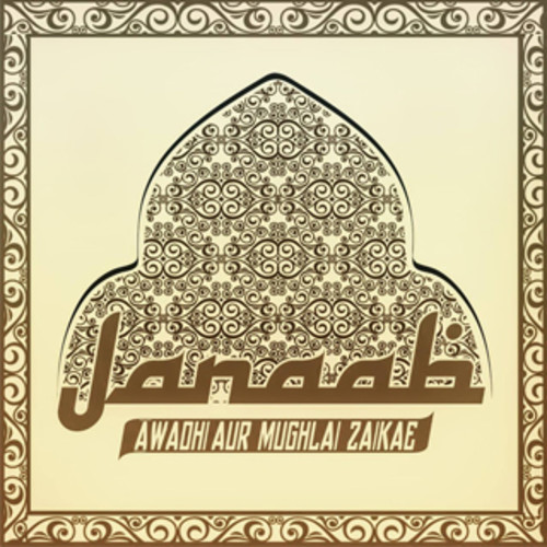 Janaab