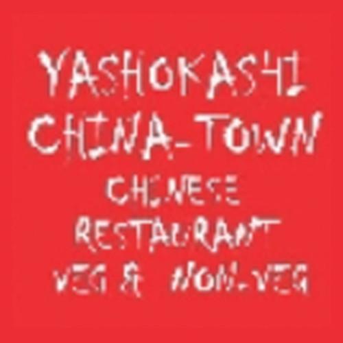 Yashokashi