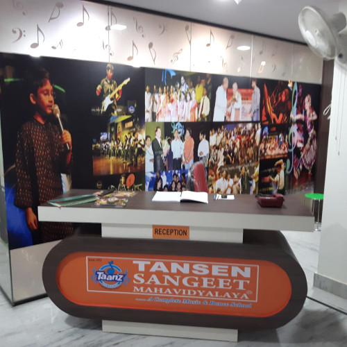Tansen Sangeet Gurgaon Sector 46