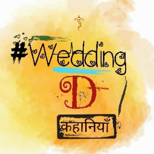 Wedding D कहानियाँ
