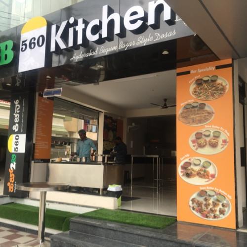 H2B 560 Kitchen