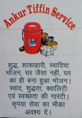Ankur Tiffin Service - Healthy tiffin service