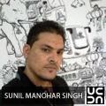 Sunil Manohar Singh - Physiotherapist