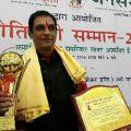 Acharya Anil Verma - Vastu consultant