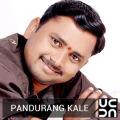 Pandurang Kale - Passport