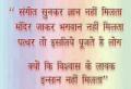 K P Singh - Astrologer