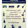 Svaradam (Svaranjali Academy for Dance and Music) - Guitar classes
