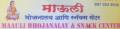 Sambhaji Narvekar - Healthy tiffin service
