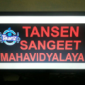 Tansen Sangeet  Mahavidyalaya  - Keyboard classes