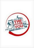 The Fitter You  - Salsa dance classes