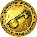 B.Gireesh Kumar - Guitar classes