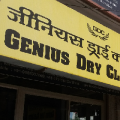 Sumit Kant Rai - Dry cleaning