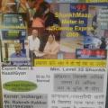Krishnaansh prof agarwal - Vastu consultant
