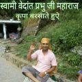 Jai Datt Sharma Guruji - Astrologer