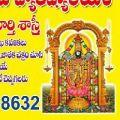 Vishnu murthy - Astrologer