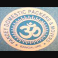 Pandey Domestic Packers and Movers - Packer mover local