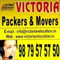 Victoria Packers and Movers - Packer mover local